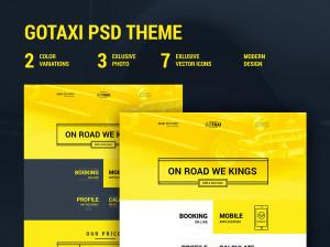 шааблон сайта купить модерн красивый желтый такси